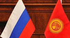 Bishkek to host a meeting of inter-parliamentary commission on cooperation between Kyrgyzstan and Russia