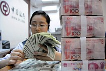 Assets of China's banking sector grew 7.1%