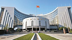 Central Bank of China takes measures against coercion to non-cash payments