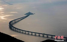 Hong Kong-Zhuhai-Macau bridge ready to go