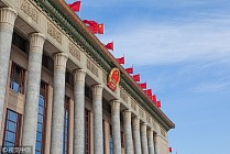 Xi Jinping to speak at a commemorative event marking 200th anniversary of Karl Marx' birth