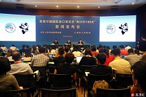Registration open for overseas buyers attending China's International Import Expo