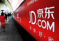 Google invests $550 million in China's e-commerce giant JD.com